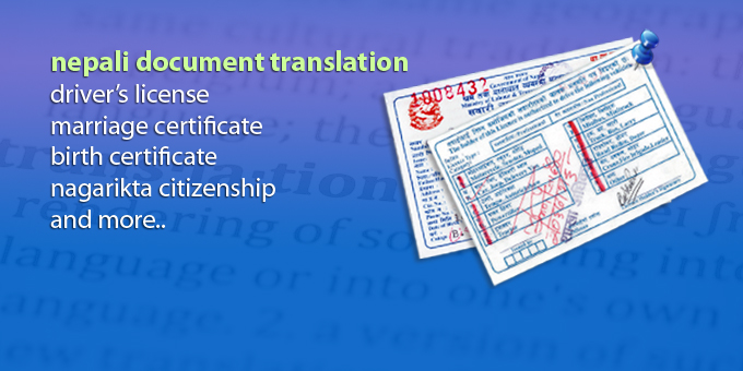 Birth certificate sample in nepal images certificate design and naati recognized nepali translation australia naati recognized nepali translation yadclub images yelopaper Choice Image